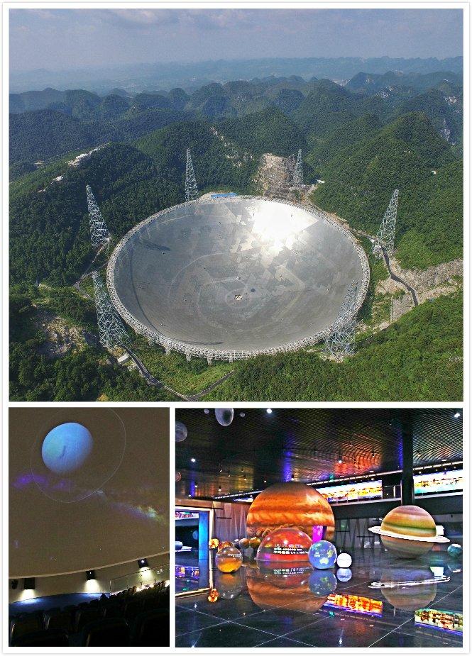 虚拟仿真案例:华光昱能4K光纤线为中国天眼添神采――平塘国际天文体验馆项目